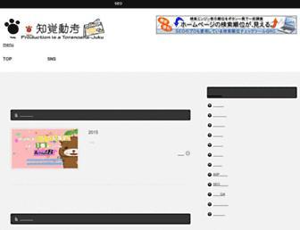 C8697311383198abecff239fbf02f436a807c90f.jpg?uri=toranoana-juku