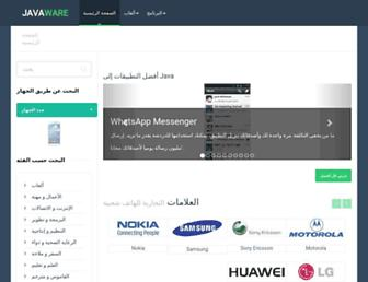 ar.java-ware.net screenshot