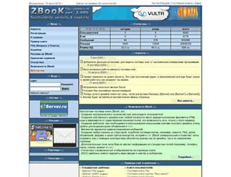 C8863a461de256c12880f7a35abcb37412121430.jpg?uri=zbook