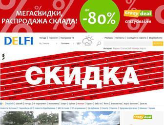 C88d91e1d778374f97882f5028c4b78a6d99464d.jpg?uri=rus.delfi