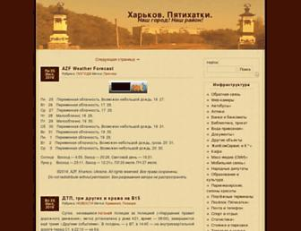C89016669f4f1f26326c47c1b9b0cec999a516f4.jpg?uri=5hatki.kharkov