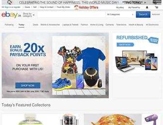 Main page screenshot of ebay.in