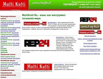 C8a9a0c869748f3130d3ac7f126c6327d582b6ad.jpg?uri=multikulti