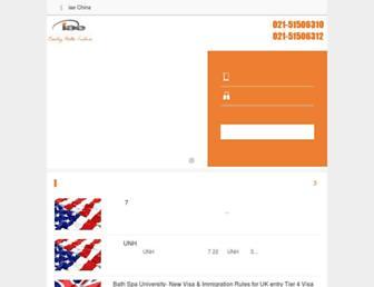 C8ae4388d0c398a8bb78ecc45cb178fc8334ee65.jpg?uri=iaechina.net