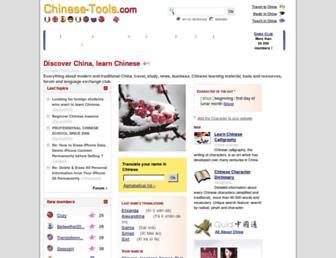 C8b222b87df877c6e8f694fdf0896e4d0bad4017.jpg?uri=chinese-tools