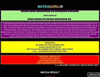 matkaguru.in screenshot