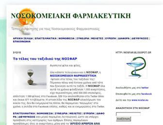 C8c5ec009f92d5429e849f57a43b68a3174e1bd6.jpg?uri=nosfar.blogspot
