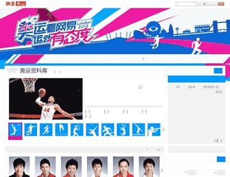 C8ccd61d9f9b6ba54aeeb552b721426da0532070.jpg?uri=data.sports.163