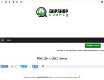 gupshupcorner.net screenshot