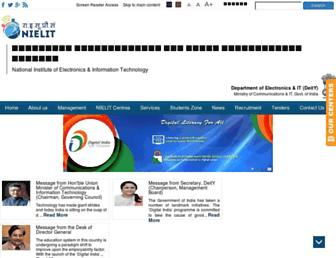 nielit.gov.in screenshot