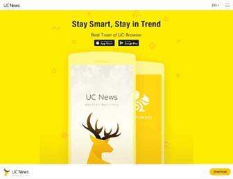 ucnews.in screenshot