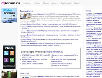mforum.ru screenshot