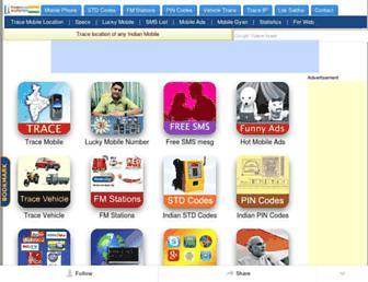 Thumbshot of Bharatiyamobile.com