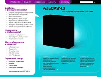 C8f2612edac6ff4e19a047218fc72931d71938ed.jpg?uri=astrocms