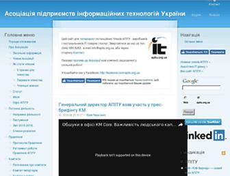 C8f9fd3ddd60c609e4c8b44a4560ea7daba7cb46.jpg?uri=apitu.org