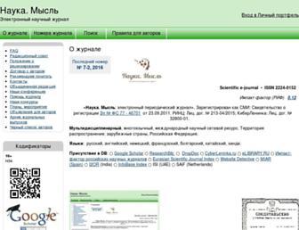 Main page screenshot of wwenews.esrae.ru