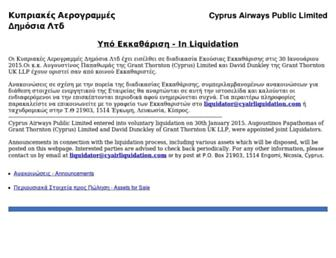 C90fb91a6542bc8350c00db3c27d7ee26576b698.jpg?uri=cyprusair