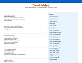 Thumbshot of Diwaliwishes.info