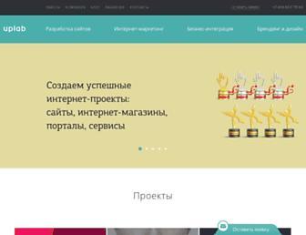Main page screenshot of uplab.ru
