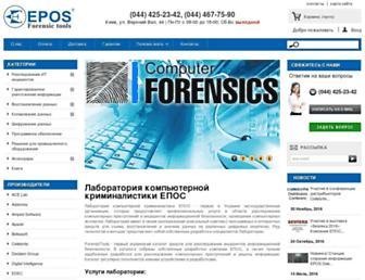 C91d4b6335cea976ec6c3e2c3323a233b1feee9b.jpg?uri=forensictools.com