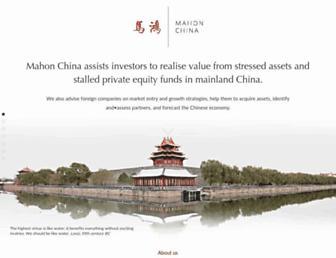 mahonchina.com screenshot