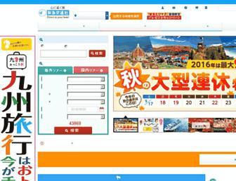 C95592a94f0ab878b6f83f48a65519b91009bbff.jpg?uri=hankyu-travel