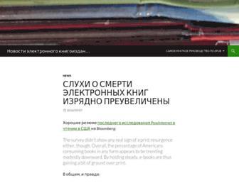 C957191d9feb5fff74159fb931cd3c11333a7441.jpg?uri=digital-books