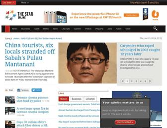 Main page screenshot of thestar.com.my