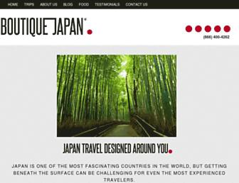boutiquejapan.com screenshot