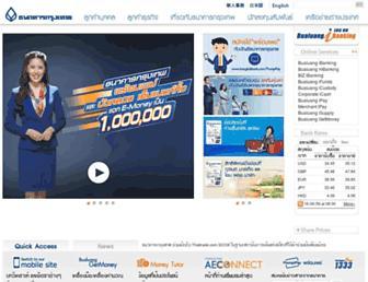 bangkokbank.com screenshot