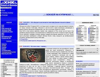C9a9555612269a89fb4cf3863d72a4e3d94ca761.jpg?uri=hockey.kulichki