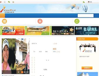 C9b4199e07cecd2b434de0f2faedd25a9016b7f5.jpg?uri=chinese.net