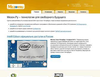 C9be2059157ec8d172ac62ef32a05ac90930f96e.jpg?uri=mezon