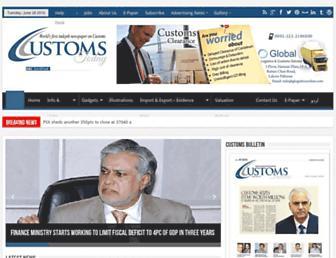 Thumbshot of Customstoday.com.pk