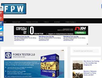 forexprofitway.com screenshot