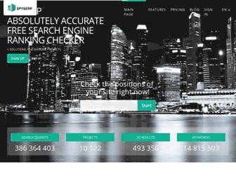spyserp.com screenshot