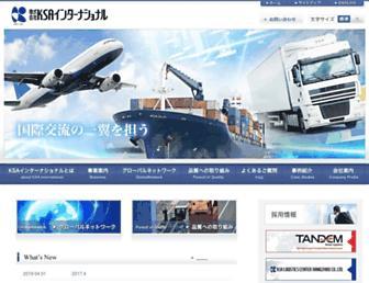 Thumbshot of Ksa.co.jp