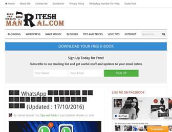 riteshmanral.com screenshot