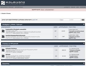 Ca020961abcc6e3f60b6eabc66fe42760f6446bb.jpg?uri=forum.rustavi2