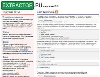 extractor.ru screenshot