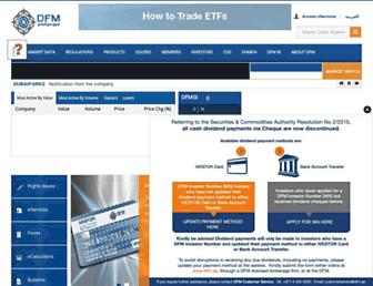 Main page screenshot of dfm.ae