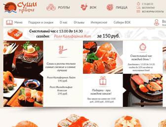 Ca23fd0afe5db3319f55fe30e88bb9fad731de0b.jpg?uri=sushi-profi