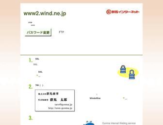 Ca4b49bc6c9591f85818be2d5118699ed823e54b.jpg?uri=www2.wind.ne