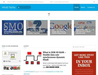hinditechy.com screenshot