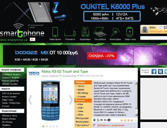 Ca5fd4b6be0db4dce4eeae1f3274cfb3483d0c21.jpg?uri=nokia-x3-02-touch-and-type.smartphone