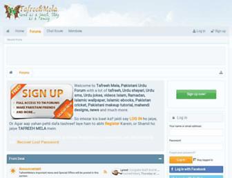 Thumbshot of Tafrehmella.com