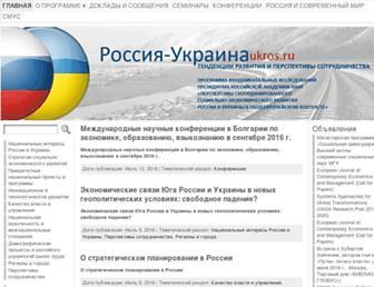 Ca855cd340574c4f44651678dd12cf61387a3522.jpg?uri=ukros