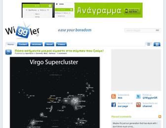 Main page screenshot of wiggler.gr
