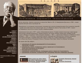 Main page screenshot of stanislavskiy.info