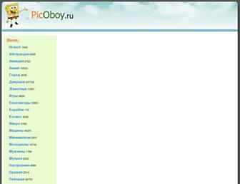 Ca9eccb863741bb76aa364b6367453c43d2eba74.jpg?uri=picoboy
